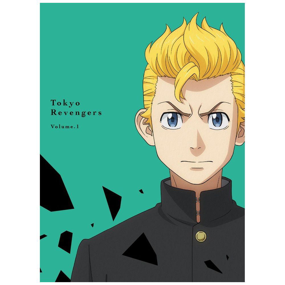『東京リベンジャーズ』 第1巻 BD