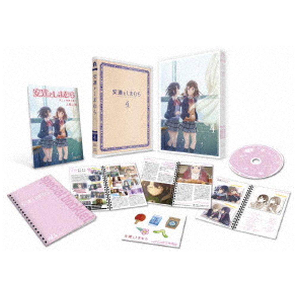 安達としまむら Blu-ray 4