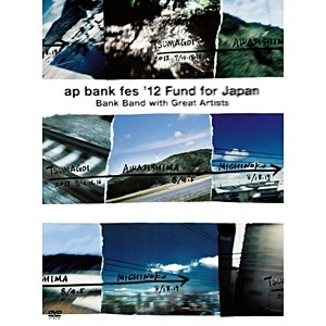 Bank Band with Great Artists/ap bank fes '12 Fund for Japan DVD
