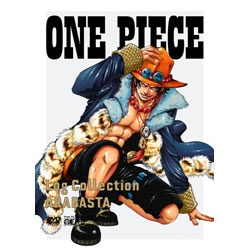 """ONE PIECE Log Collection """"ARABASTA"""" DVD"""