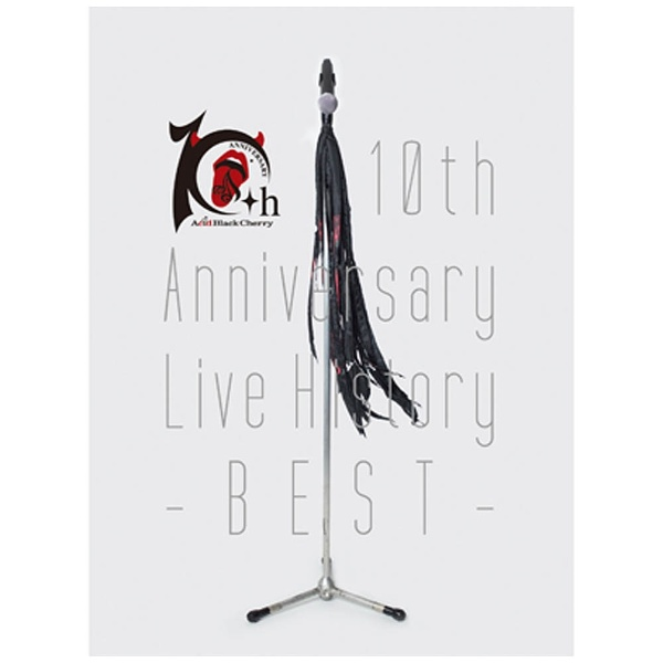 Acid Black Cherry/10th Anniversary Live History -BEST- DVD