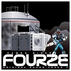 仮面ライダーフォーゼ オリジナルサウンドトラック2 CD