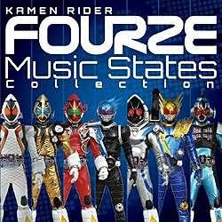 仮面ライダーフォーゼ Music States Collection DVD付 CD