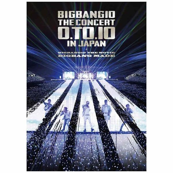 BIGBANG10 THE CONCERT : 0.TO.10 IN JAPAN + BIGBANG10 THE MOVIE BIGBANG MADE 通常版 【DVD】