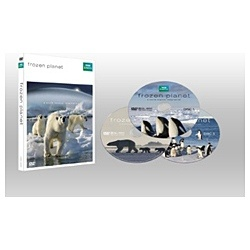 フローズン・プラネット BBCオリジナル完全版 DVD-BOX 【DVD】   [DVD]