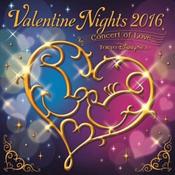 東京ディズニーシー バレンタイン・ナイト 2016 コンサート・オブ・ラブ CD