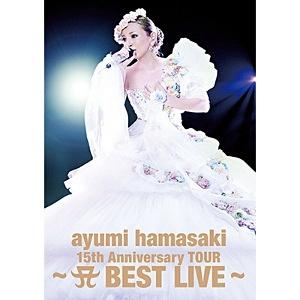 浜崎あゆみ/ayumi hamasaki 15th Anniversary TOUR 〜A BEST LIVE〜 初回生産限定盤 【DVD】    [DVD]