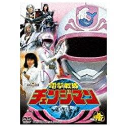 電撃戦隊チェンジマンVOL.4 DVD
