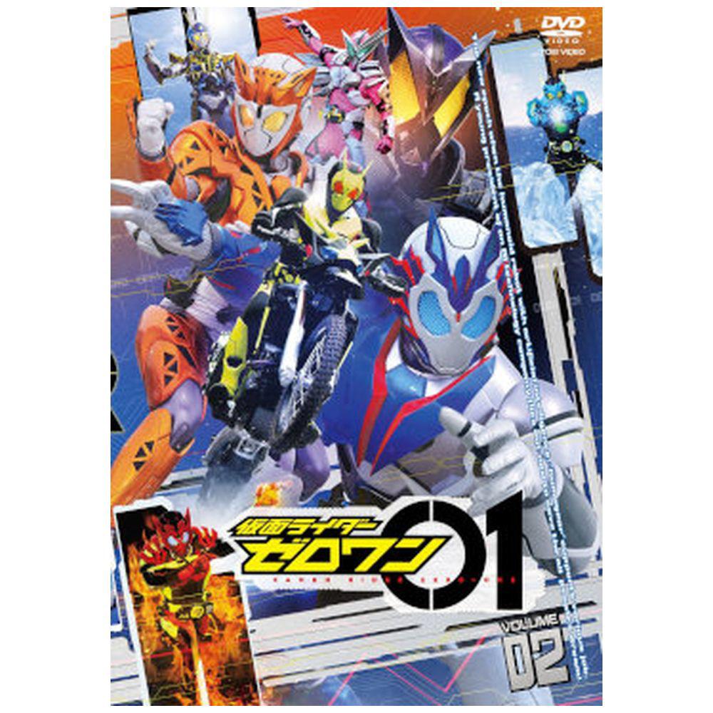 【2020/02/05発売予定】 仮面ライダーゼロワン VOL.2 DVD