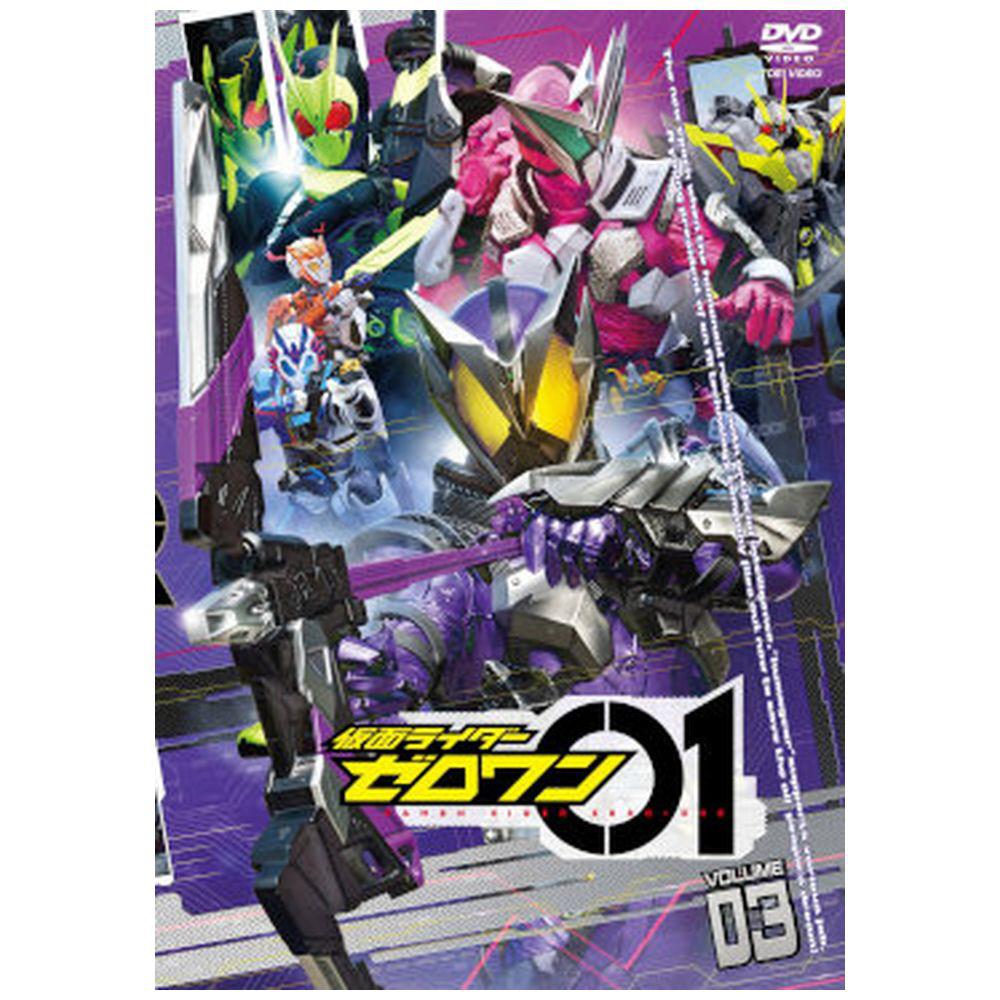 【2020/03/11発売予定】 仮面ライダーゼロワン VOL.3 DVD