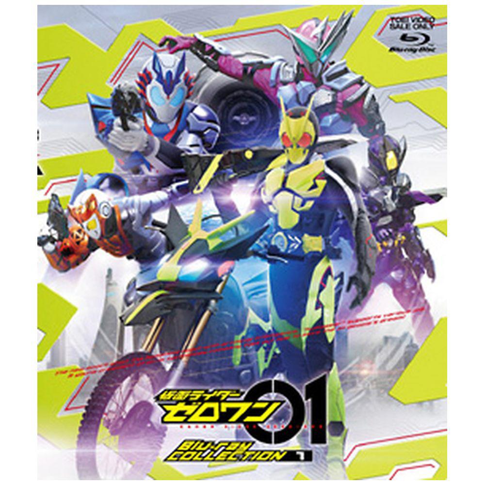 【2020/04/08発売予定】 仮面ライダーゼロワン Blu-ray COLLECTION 1 BD