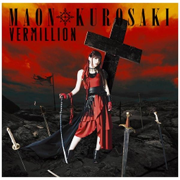 黒崎真音 / TVアニメ「ドリフターズ」EDテーマ 「VERMILLIONT」 初回限定盤 BD付 CD