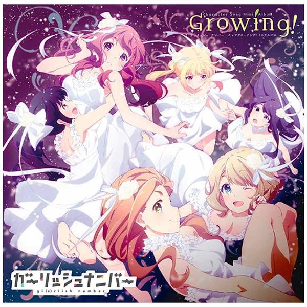 ガーリッシュ ナンバー / TVアニメ『ガーリッシュ ナンバー』キャラクターソング・ミニアルバム 〜Growing!〜 CD