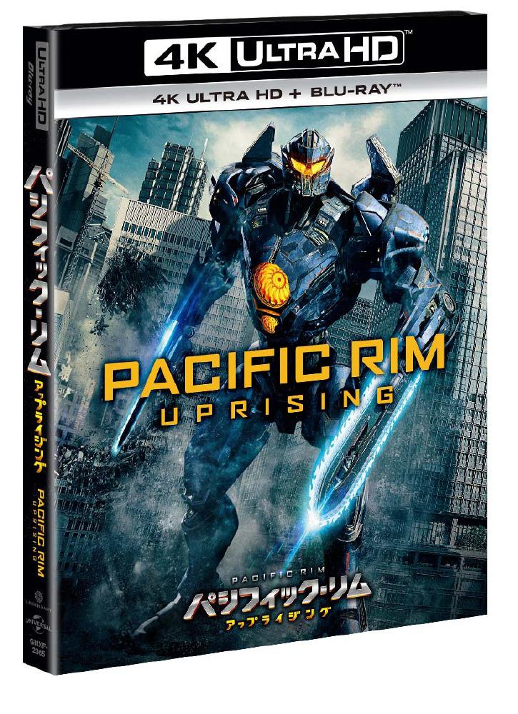 パシフィック・リム:アップライジング [4K ULTRA HD + Blu-rayセット] 【Ultra HD ブルーレイソフト】