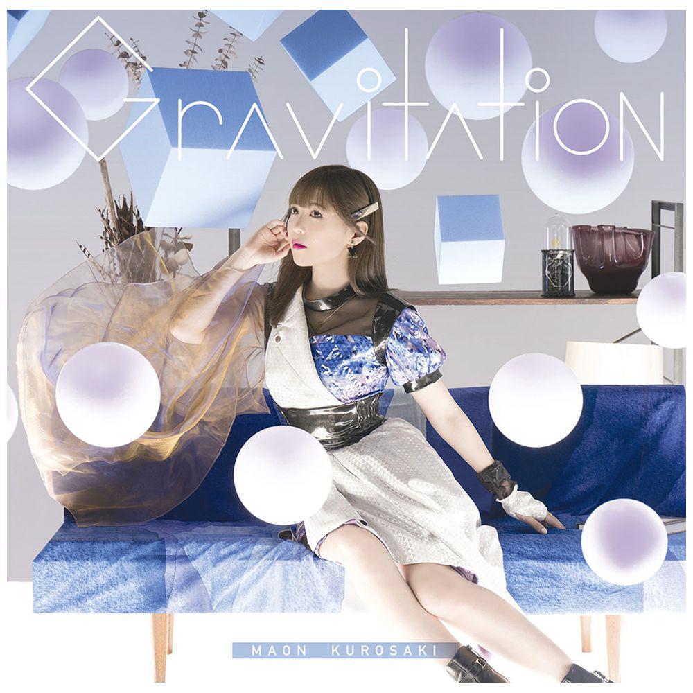 黒崎真音 / TVアニメ「とある魔術の禁書目録III」OP「Gravitation」 初回限定盤CD+DVD CD