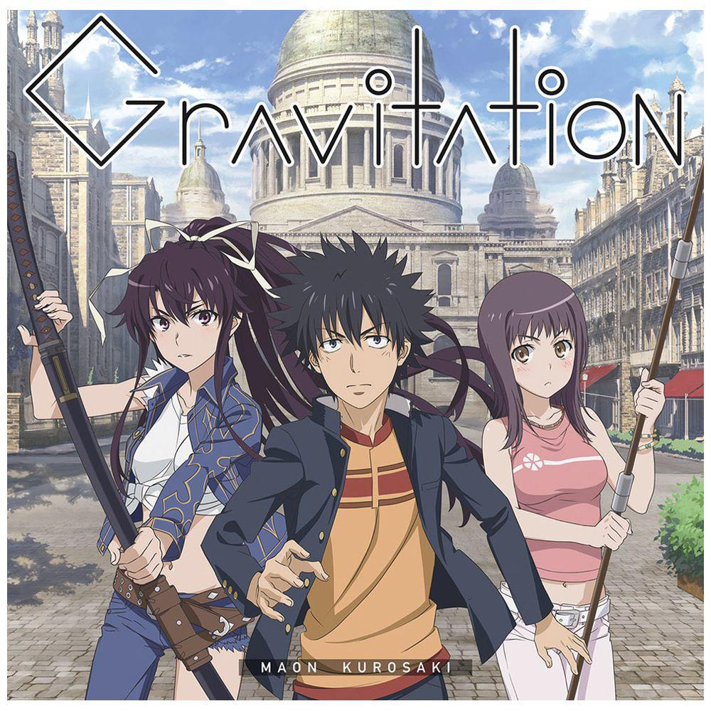 黒崎真音 / TVアニメ「とある魔術の禁書目録III」OP「Gravitation」初回限定アニメ盤CD+DVD CD