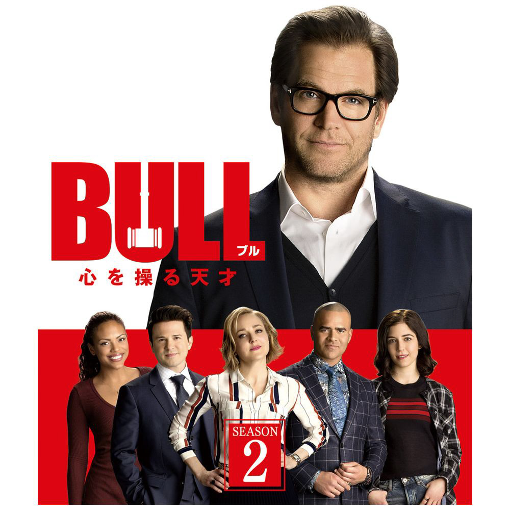 BULL/ブル 心を操る天才 シーズン2 <トク選BOX>