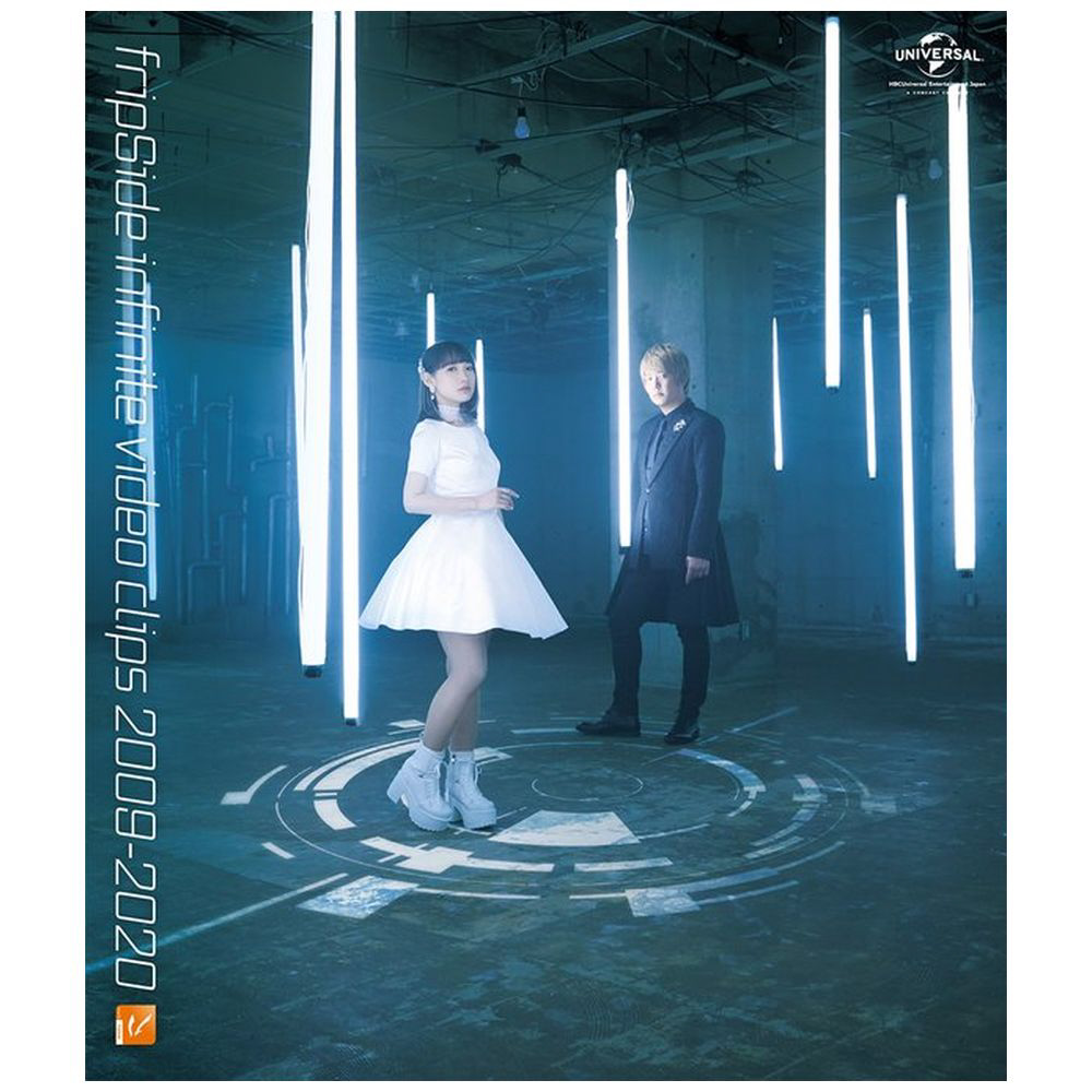 fripSide infinite video clips 2009-2020 BD