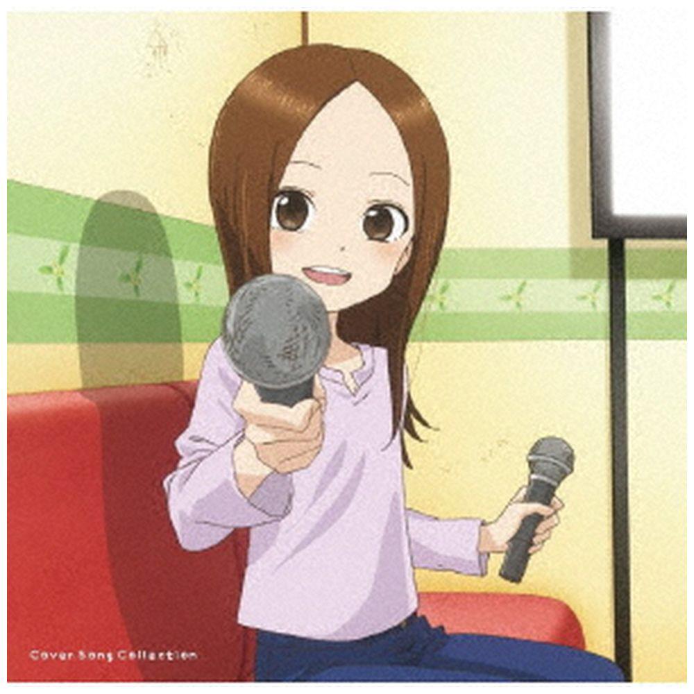 「からかい上手の高木さん2」Cover Song Collection CD