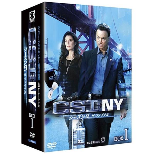 CSI:NY シーズン9 ザ・ファイナル コンプリートDVD BOX-I 【DVD】   [DVD]