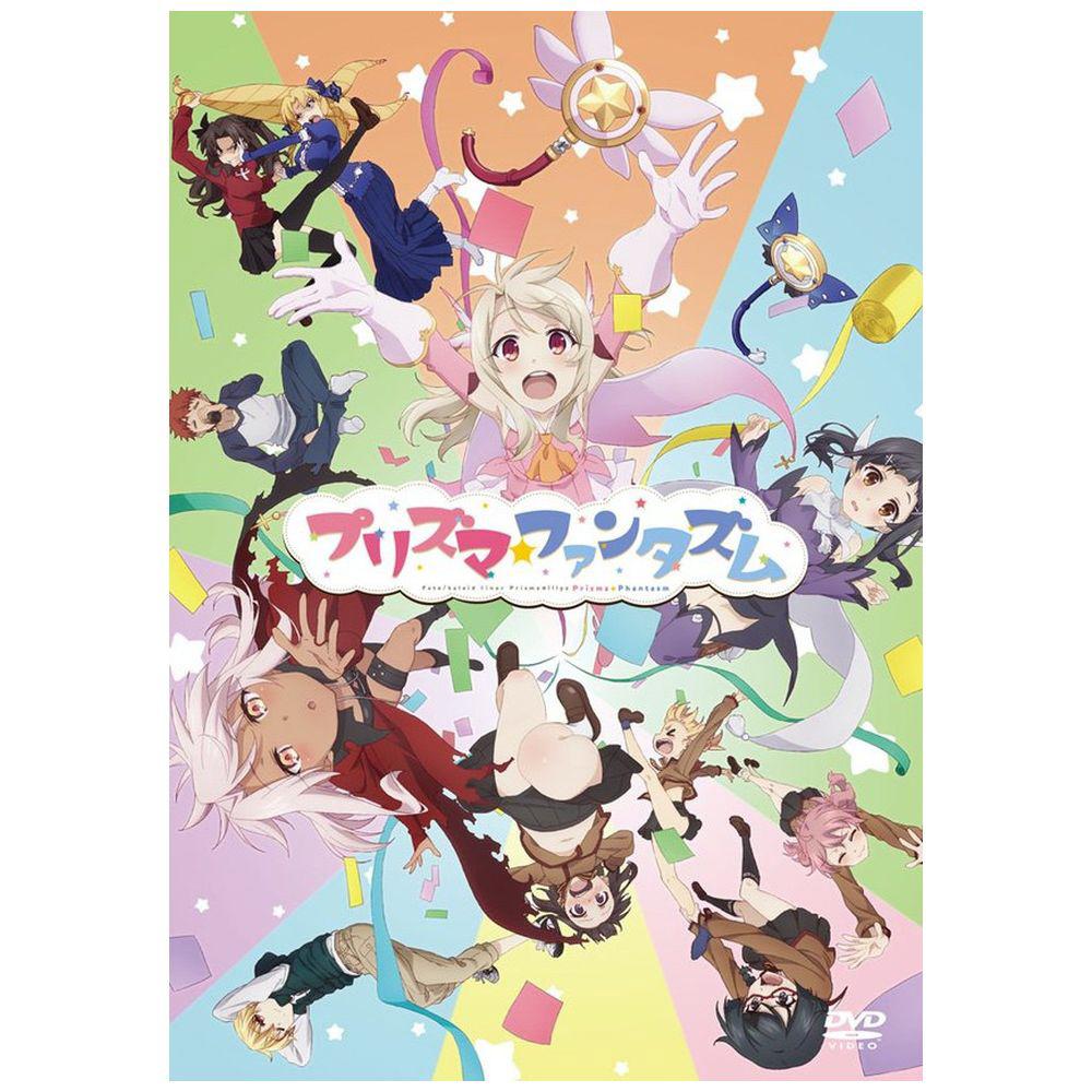 Fate/kaleid liner prisma☆Illya プリズマ☆ファンタズム 通常版 DVD