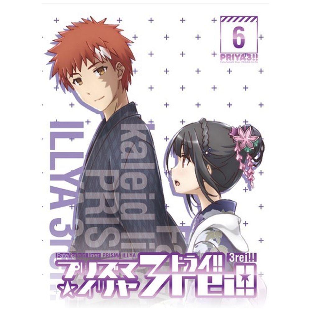 Fate/kaleid liner プリズマ☆イリヤ ドライ!! 第6巻 限定版 BD