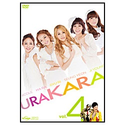 URAKARA vol.4 DVD