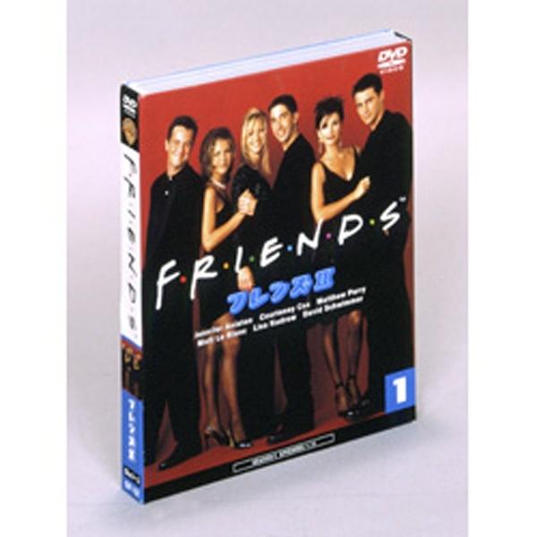Friends/フレンズ 2<セカンド> セット1 ソフトシェル DVD