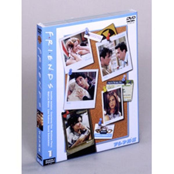 Friends/フレンズ 3<サード> セット1 ソフトシェル DVD