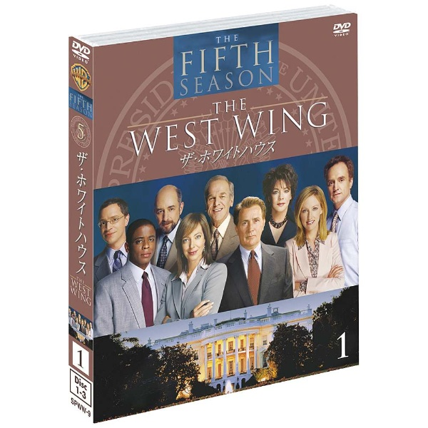 ザ・ホワイトハウス <フィフス・シーズン> セット1 【DVD】   [DVD]