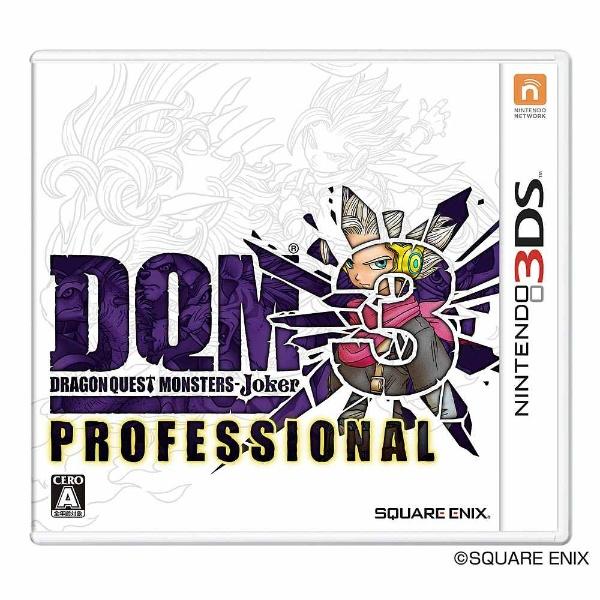 ドラゴンクエストモンスターズ ジョーカー3 プロフェッショナル 【3DSゲームソフト】