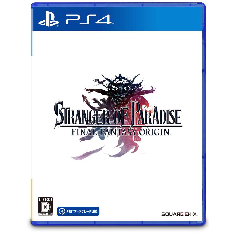 STRANGER OF PARADISE FINAL FANTASY ORIGIN(ストレンジャー オブ パラダイス ファイナルファンタジー オリジン) 【PS4ゲームソフト】