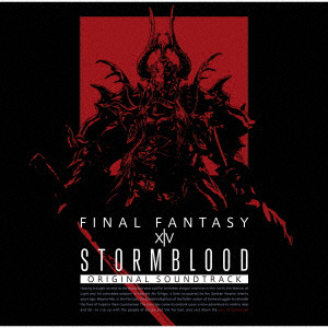 STORMBLOOD / FINAL FANTASY14 OST映像付 Blu-ray disk MUSIC BD