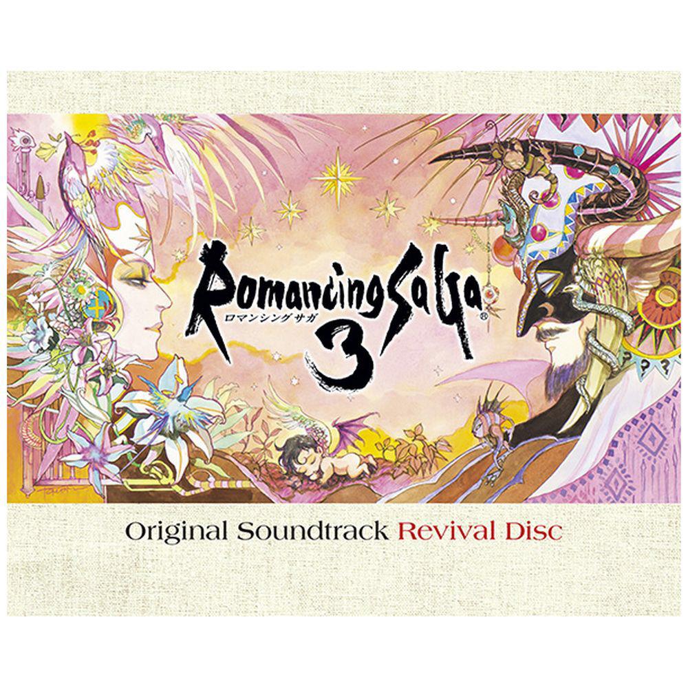 Romancing SaGa 3 Original Soundtrack Revival Disc(映像付サントラ/Blu-ray Disc Music)