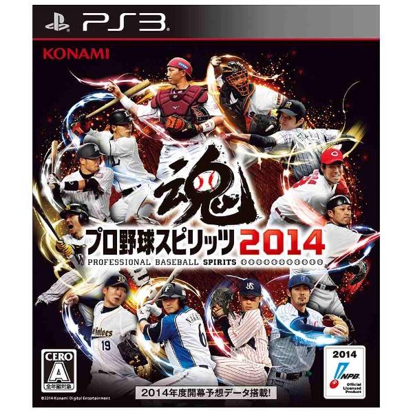 【在庫限り】 プロ野球スピリッツ2014 【PS3ゲームソフト】