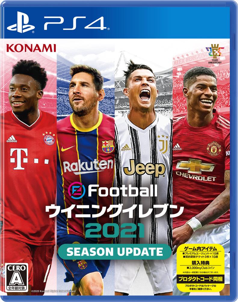 eFootball ウイニングイレブン 2021 SEASON UPDATE   VF032-J1 [PS4]