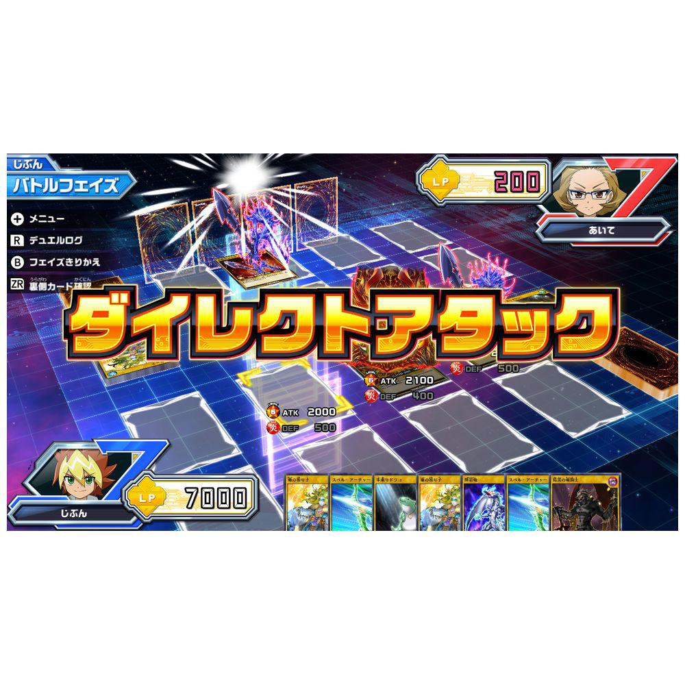 遊戯王ラッシュデュエル 最強バトルロイヤル!! 【Switchゲームソフト】_8