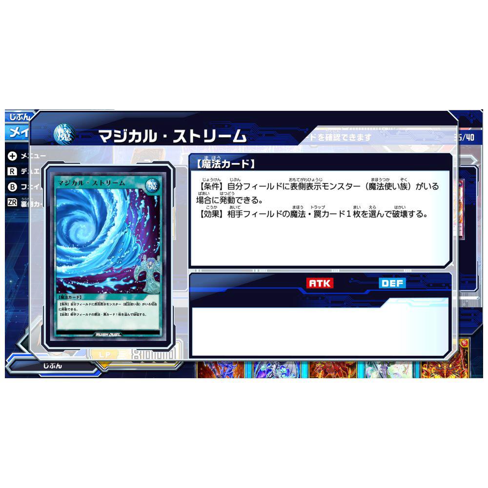 遊戯王ラッシュデュエル 最強バトルロイヤル!! 【Switchゲームソフト】_10