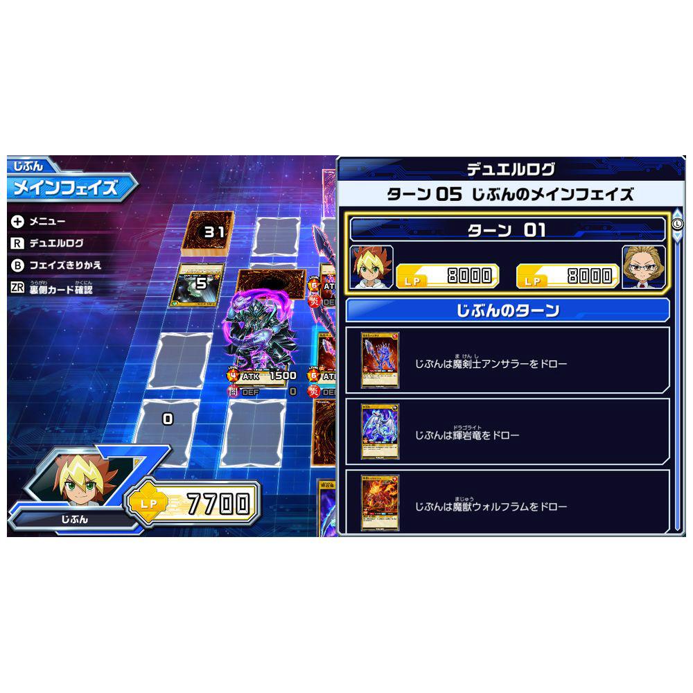 遊戯王ラッシュデュエル 最強バトルロイヤル!! 【Switchゲームソフト】_13