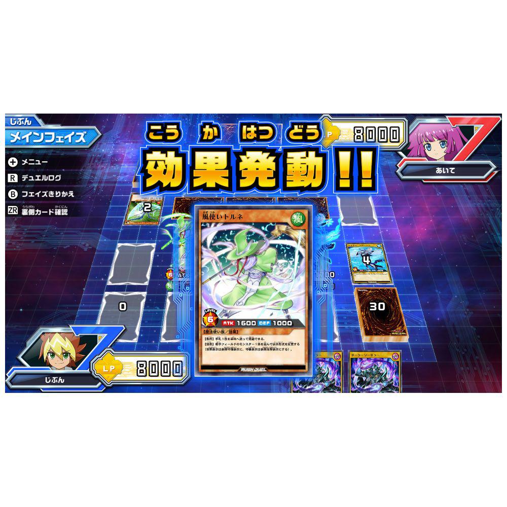 遊戯王ラッシュデュエル 最強バトルロイヤル!! 【Switchゲームソフト】_16