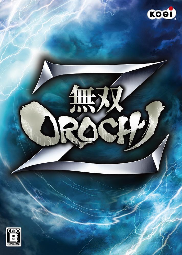 [Win版] 無双OROCHI Z