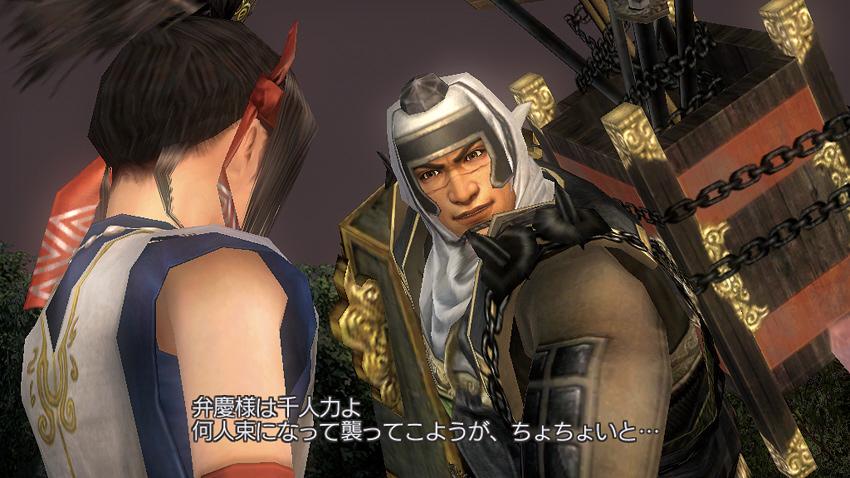 [Win版] 無双OROCHI Z_4