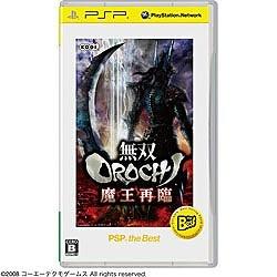 無双OROCHI 魔王再臨 PSP the Best(価格改定版)【PSP】