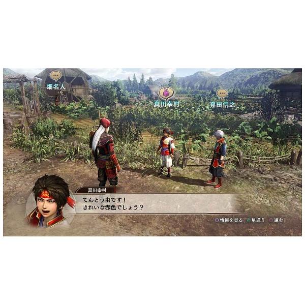 【在庫限り】 戦国無双 〜真田丸〜 TREASURE BOX 【PS Vitaゲームソフト】_4