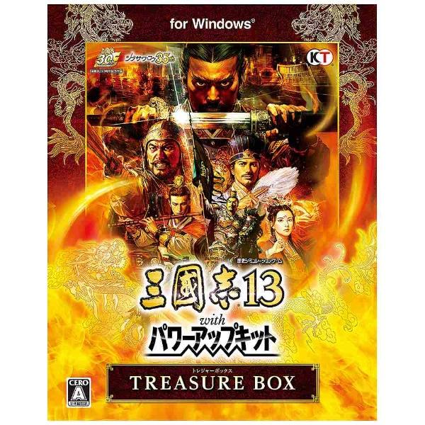 【在庫限り】 三國志13 with パワーアップキット TREASURE BOX