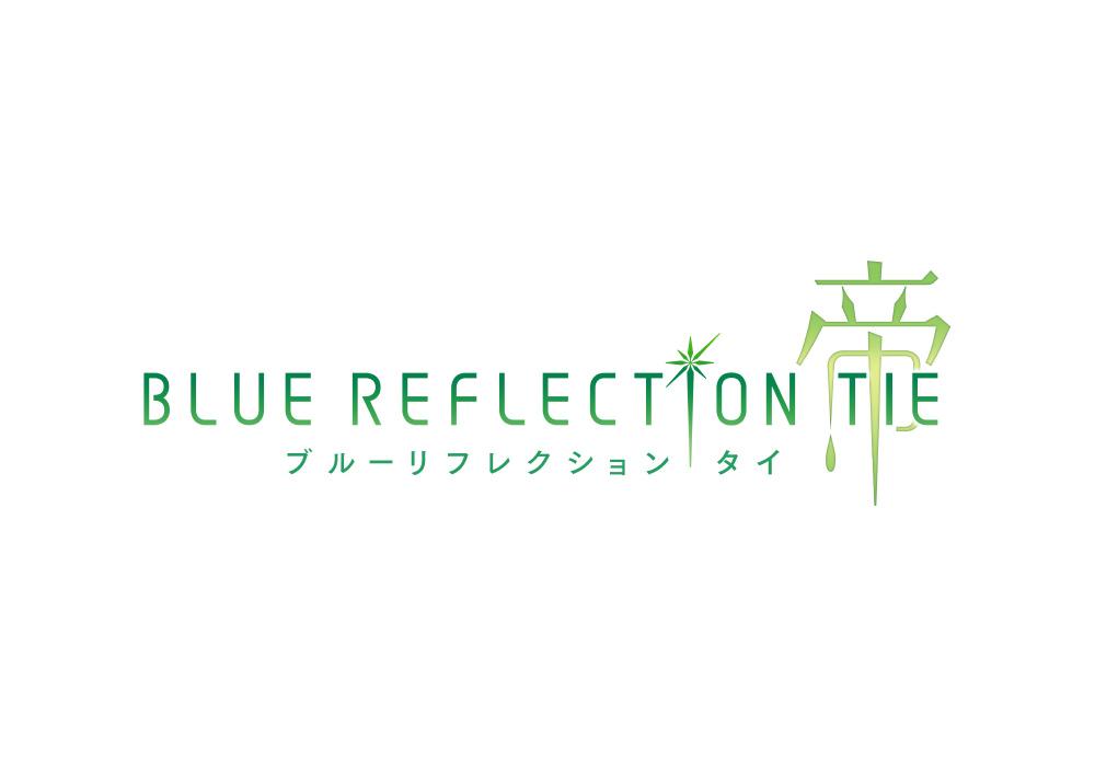 【特典対象】 BLUE REFLECTION TIE/帝 プレミアムボックス(ソフマップ限定絵柄) 【PS4ゲームソフト】 ◆ソフマップ・アニメガ特典「オリジナルB2タペストリー」_1