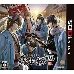 薄桜鬼3D 通常版 3DS