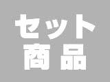 【02/13発売予定】 ワールドトリガー 三門の四季を駆けるプロジェクト〜冬空の帰路・夕暮れ〜 チャーム付きフラットポーチ ◆ワールドトリガーフェア特典対象(1枚)